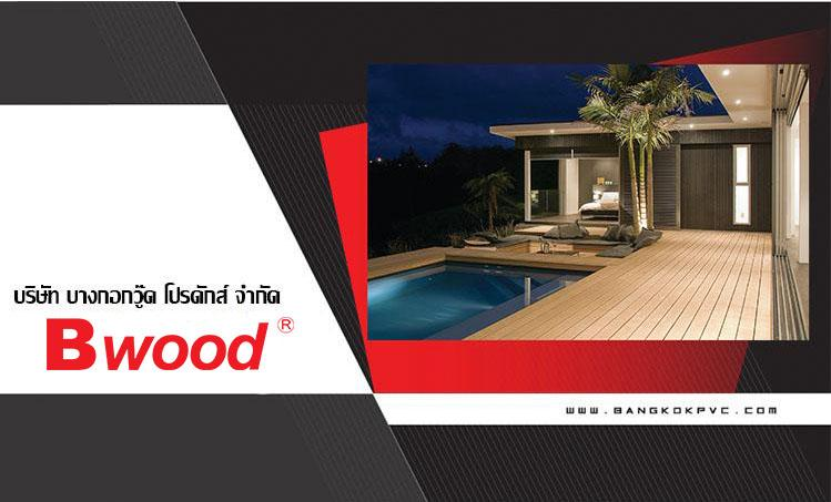 Bangkok Wood Products Co., Ltd.