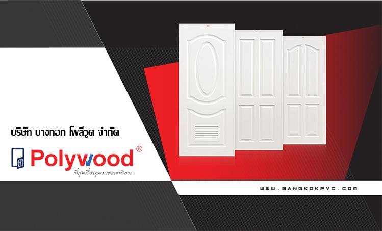 Bangkok Polywood Co., Ltd.